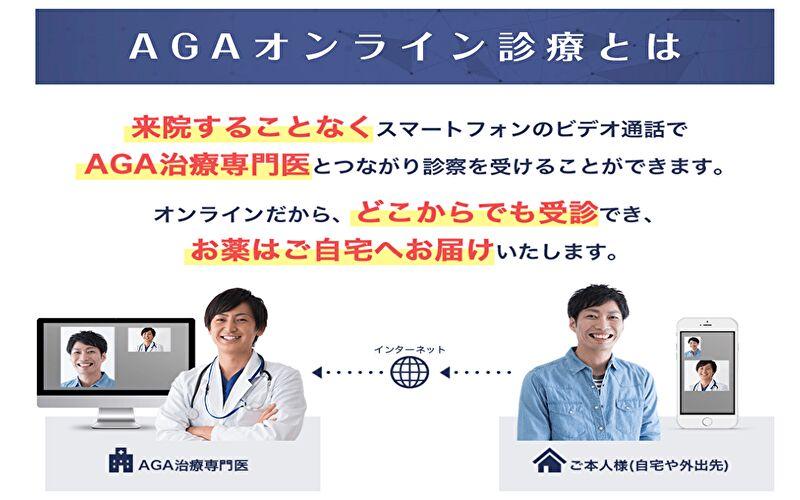 【治療中】私が湘南美容クリニックでAGA治療をおすすめする4つの理由を解説