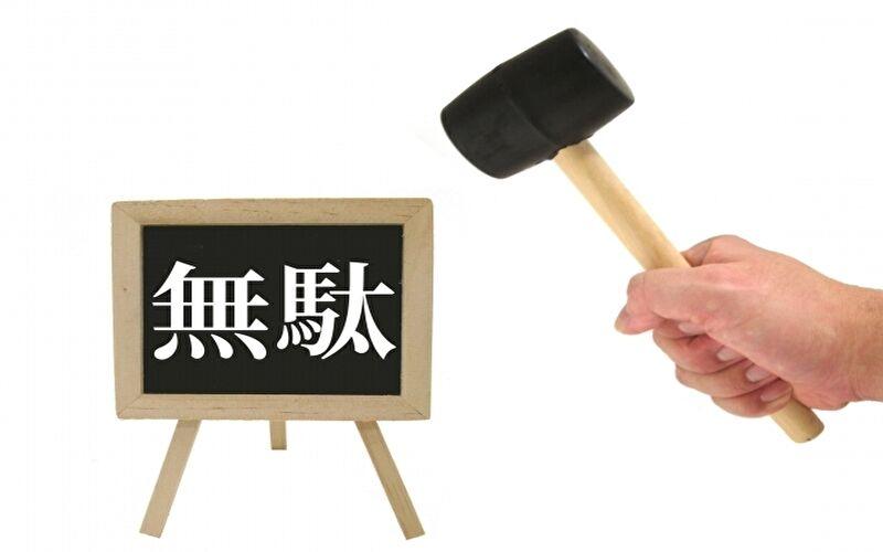【体験談あり】湘南美容クリニックAGA治療の全額返金制度を完全解説
